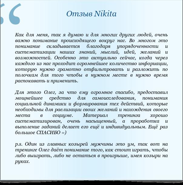 Nikia