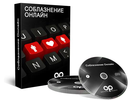 op-online (1)