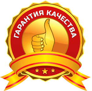 garantiya-kachestva