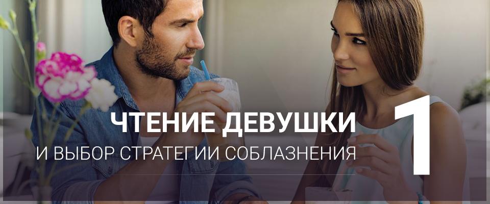 zanyatie1_chtenie-devushki