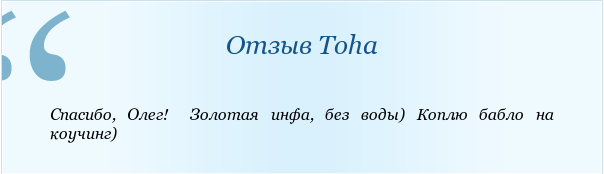 toha5